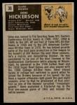 1971 Topps #36  Gene Hickerson  Back Thumbnail