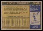 1971 Topps #7  Kevin Loughery   Back Thumbnail