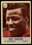 1967 Philadelphia #164  Roy Shivers  Front Thumbnail