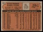 1972 Topps #333  Steve Barber  Back Thumbnail