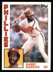 1984 Topps #755  Garry Maddox  Front Thumbnail