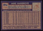 1984 Topps #764  Mike Hargrove  Back Thumbnail