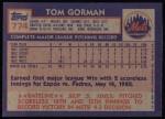 1984 Topps #774  Tom Gorman  Back Thumbnail