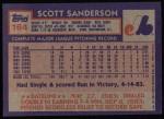 1984 Topps #164  Scott Sanderson  Back Thumbnail