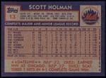 1984 Topps #13  Scott Holman  Back Thumbnail