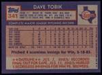 1984 Topps #341  Dave Tobik  Back Thumbnail