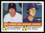 1984 Topps #137  Rick Honeycutt / Atlee Hammaker  Front Thumbnail