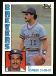 1984 Topps #146  Ed Romero  Front Thumbnail