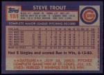 1984 Topps #151  Steve Trout  Back Thumbnail