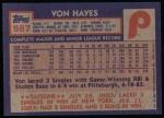 1984 Topps #587  Von Hayes  Back Thumbnail