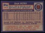1984 Topps #147  Dan Petry  Back Thumbnail