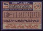 1984 Topps #204  Bobby Meacham  Back Thumbnail