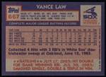 1984 Topps #667  Vance Law  Back Thumbnail