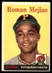 1958 Topps #452  Roman Mejias  Front Thumbnail