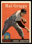 1958 Topps #455  Hal Griggs  Front Thumbnail