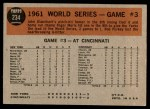 1962 Topps #234   -  Roger Maris 1961 World Series - Game #3 - Maris Wins It in the 9th Back Thumbnail