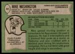1978 Topps #48  Mike Washington  Back Thumbnail