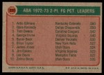 1973 Topps #235  Owens / Kennedy / Gilmore  Back Thumbnail