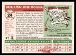 2004 Topps Heritage #24  Bengie Molina  Back Thumbnail