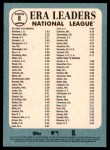 2014 Topps Heritage #8   -  Jose Fernandez / Clayton Kershaw NL ERA Leaders Back Thumbnail