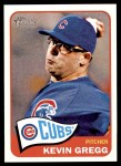 2014 Topps Heritage #235  Kevin Gregg  Front Thumbnail