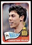 2014 Topps Heritage #268  Christian Yelich  Front Thumbnail