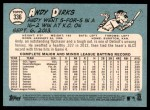 2014 Topps Heritage #336  Andy Dirks  Back Thumbnail