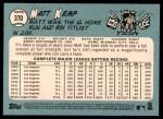 2014 Topps Heritage #370 POR Matt Kemp  Back Thumbnail