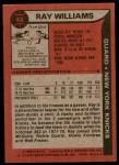 1979 Topps #48  Ray Williams  Back Thumbnail