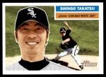 2005 Topps Heritage #329  Shingo Takatsu  Front Thumbnail