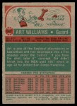 1973 Topps #147  Art Williams  Back Thumbnail