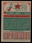 1973 Topps #260  James Jones  Back Thumbnail