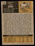 1971 Topps #169  Alvin Reed  Back Thumbnail