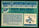1976 O-Pee-Chee NHL #181  Dave Maloney  Back Thumbnail