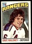 1976 O-Pee-Chee NHL #181  Dave Maloney  Front Thumbnail