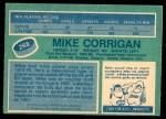 1976 O-Pee-Chee NHL #268  Mike Corrigan  Back Thumbnail