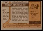 1973 Topps #186  Peter Mahovlich   Back Thumbnail