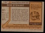 1973 Topps #159  Bob Stewart  Back Thumbnail