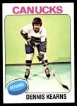 1975 Topps #188  Dennis Kearns   Front Thumbnail