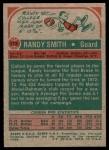 1973 Topps #173  Randy Smith  Back Thumbnail