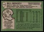 1978 Topps #190  Bill Bergey  Back Thumbnail