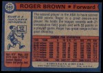 1974 Topps #240  Roger Brown  Back Thumbnail