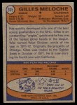 1974 Topps #205  Gilles Meloche  Back Thumbnail
