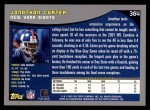 2001 Topps #364  Jonathan Carter  Back Thumbnail