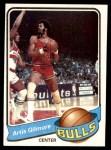1979 Topps #25  Artis Gilmore  Front Thumbnail