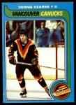1979 Topps #76  Dennis Kearns  Front Thumbnail