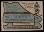 1979 Topps #94  Denis Herron  Back Thumbnail
