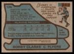 1979 Topps #125  Bobby Clarke  Back Thumbnail