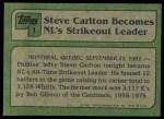 1982 Topps #1   -  Steve Carlton  Highlights Back Thumbnail