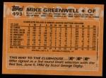 1988 Topps #493  Mike Greenwell  Back Thumbnail